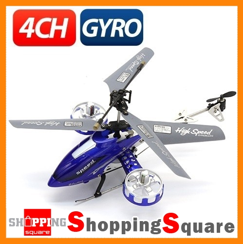 RC-Micro-4-CH-Avatar-Gyro-Metal-Frame-Helicopter-1008G-Remote-Control-Heli