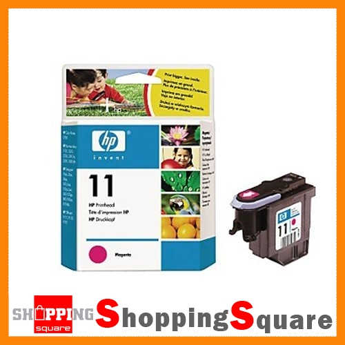 New-Genuine-HP-11-C4812A-Magenta-Ink-Cartridge