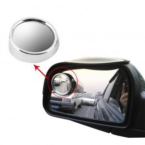 2PCS Convex Wide Angle Car Blind Spot Mirror - Silver Colour
