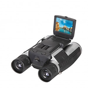 12x32 5MP 1080P Digital Binocular Camera with 2 Inch LCD Monitor