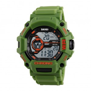 SKMEI 1233 Men's EL Backlight Sports Watch Green Colour
