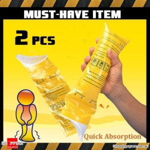 URINAL 500CC Portable Emergency Urine Bag Pack Mini Toilet for Car Travel