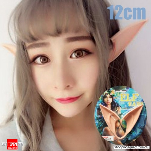 Mysterious Angel Elf Ears fairy Cosplay Accessories Halloween Party Latex Soft Pointed Prosthet - 12CM