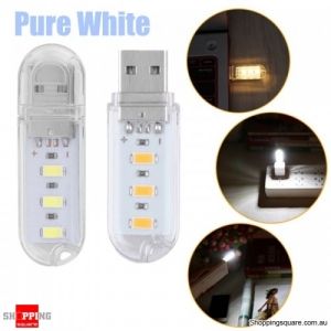 Portable 0.8W Mini SMD5730 LED USB Powered Rigid Camping Night Light - Pure White