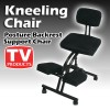 Ergonomic Adjustable Office Kneeling Chair with Backrest- Black