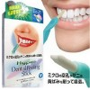 Hyper Dental Peeling Stick - Whiten Teeth Tooth Dental Peeling Stick with 25 Pcs Eraser