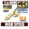 2m Ultra Premium HDMI Cable Gold Plated V2.0 High Speed 3D 4K Ultra HD Audio