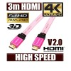 3M Premium Full HD 1080P v2.0 Flat HDMI Cable - Pink