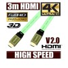 3M Premium Full HD 1080P v1.4 Flat HDMI Cable - Green