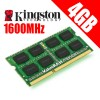 Kingston KVR16S11S8/4 4GB 1Rx8 512M x 64-Bit PC3-12800 CL11 204-Pin SODIMM Laptop Ram