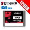 Kingston 120GB SSD V300 Drive