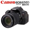 Canon Kiss X6 (650D) 18-135mm STM Digital Camera