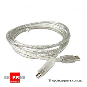 2 Metre USB 2.0 A TO A Extension Cable