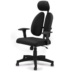 Ergonomic Split Back Chair w/ Headrest