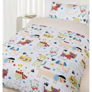 Glow In The Dark Double Bed Happy Puppy Quilt Cover Set