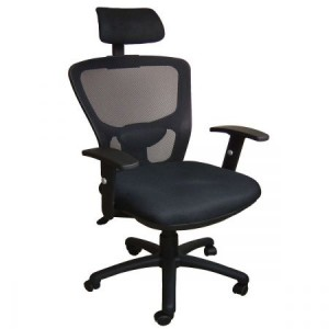 Adjustable Ergonomic Mesh Office Chair