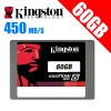 Kingston 60GB SSD V300 Drive