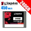 Kingston 240GB SSD V300 Drive