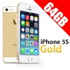 Apple iPhone 5S 64GB Unlocked Gold Smart Phone