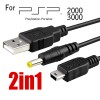 USB Charger Data Cable for Sony PSP 2000 3000 SLIM