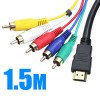 1.5M HDMI to 5 RCA Audio AV Component Cable Gold