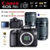 Canon EOS 70D Kit 18-55MM & 55-250MM II Digital SLR Camera