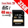 Sony 32GB SDHC Memory Card UHS-1 Class 10