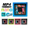"MP4 Nano - MP3, MP4 Video Music Player with FM Radio, 1.5"" TFT LCD"