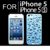 New Hollow Bird's Nest Back Case Cover For iPhone 5S 5 Blue Colour