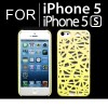 New Hollow Bird's Nest Back Case Cover For iPhone 5S 5 Yellow Colour