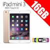 Apple iPad mini 3 With Touch ID 16GB WiFi Tablet Gold