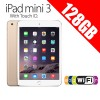 Apple iPad mini 3 With Touch ID 128GB WiFi Tablet Gold