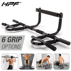 HPF 6 Grip Portable Pull Up Bar