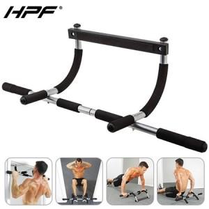HPF Portable Pull Up Bar