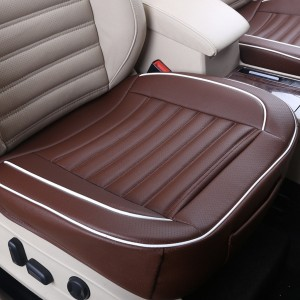 50x50cm PU Leather Car Cushion Seat Chair Cover Coffee Colour