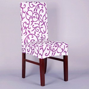 Elegant Spandex Elastic Stretch Chair Seat Cover White+Purple Colour
