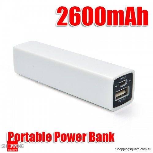 2600mAh Portable Power Bank Pen Style Battery Charger for Smart Phone - White