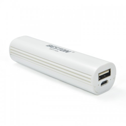 2600mAh Portable Power Bank Cylindrical Shaped White