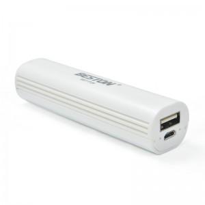 2600mAh Portable Power Bank Cylindrical Shaped White