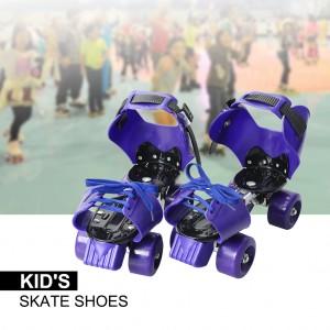 Children Kid's Adjustable Sports Roller Skating Shoes Purple Colour