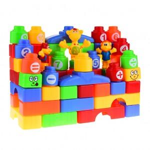 Kid's Building Blocks Bricks 54-piece Set