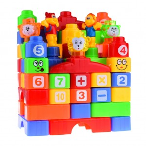 Kid's Building Blocks Educational Toys 53-piece Set