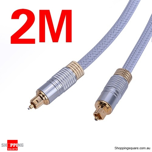 2M Ultra Premium OD6.0mm Toslink Optical Fibre Gold Plated Cable