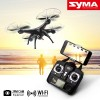 2015 New Syma X5SW WiFi FPV Real-Time 2.4G 6Axis 4CH 2MP Remote Control Quadcopter BLACK