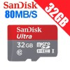 SanDisk Ultra 32GB Micro SDHC TF UHS-I Class 10 Card with Adapter up to 80 MB/s