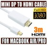 3m Mini Display Port DP to HDMI Cable for Mac iMac Macbook Air Pro White Colour