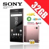 Sony Xperia Z5 Premium E6883 Dual 4G LTE 32GB Unlocked Smart Phone Pink