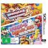 Puzzle & Dragons Z + Puzzle & Dragons: Super Mario Bros. Edition - 3DS