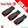 3x SanDisk Cruzer Blade 8GB USB Flash Drive Bundle (Random Colours)