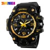 SKMEI 1155 Men's Water Resistant Digital Analog Double Display Sport Wrist Watch Yellow Colour